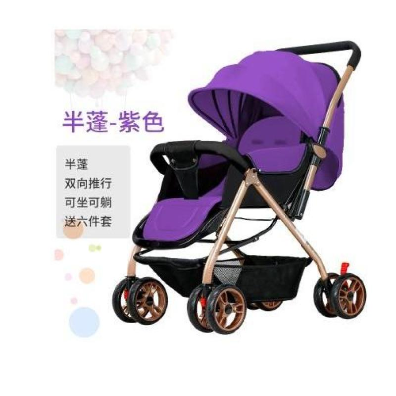 RC-Baby&kids 2018 Economic Mini Model Gold Suspension Frame Two-Way Reversible Back Adjustable High Quality Six Wheels Design Portable Baby Carriage Stroller (Purple) Singapore