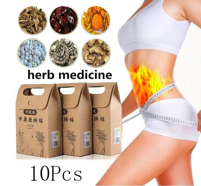Hot Jual Murni Garcinia Cambogia Nutrisi Diet Patch Weight Loss Sticker 95% Hca Efektif Untuk Slimming By Fashion Castle.