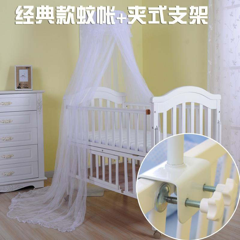 Didou With Stand Children Mosquito Net Review