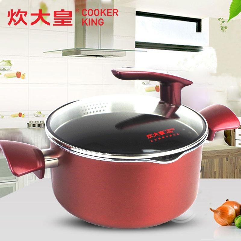 Discounted Cooker King 24Cm Thickened Fu Di Gas Soup Pot