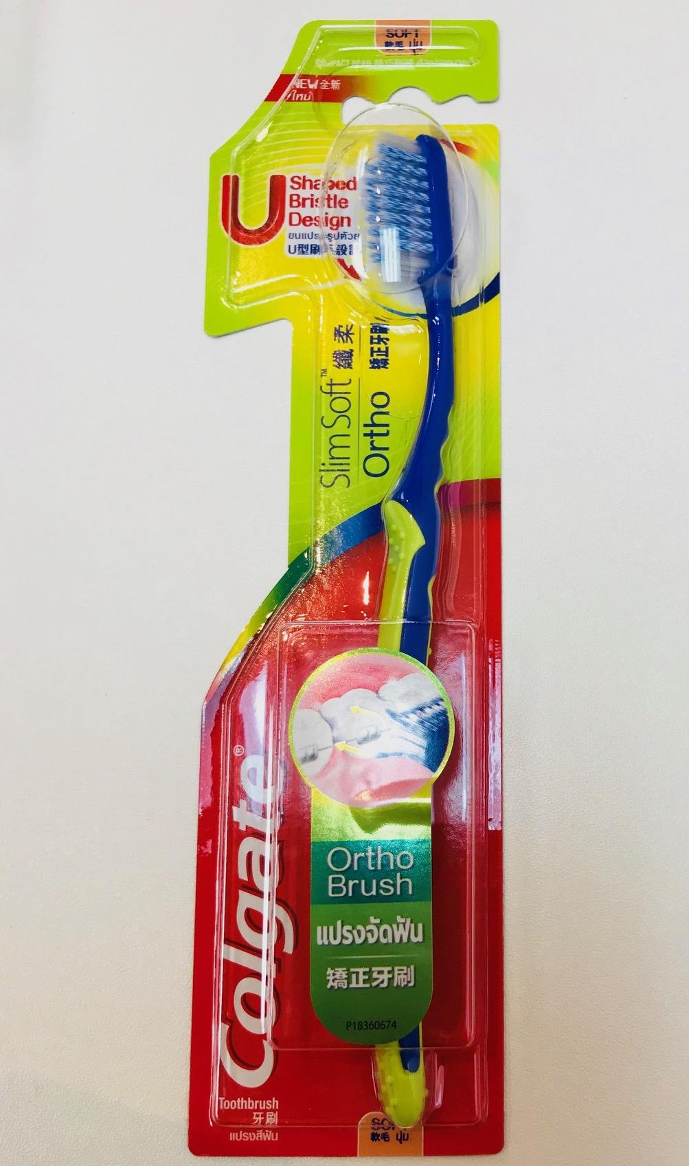 Promotions Catalogs Colgate Slimsoft Charcoal Extra Soft Zig Zag 1pc Colgater Slim Orthodontic Toothbrush