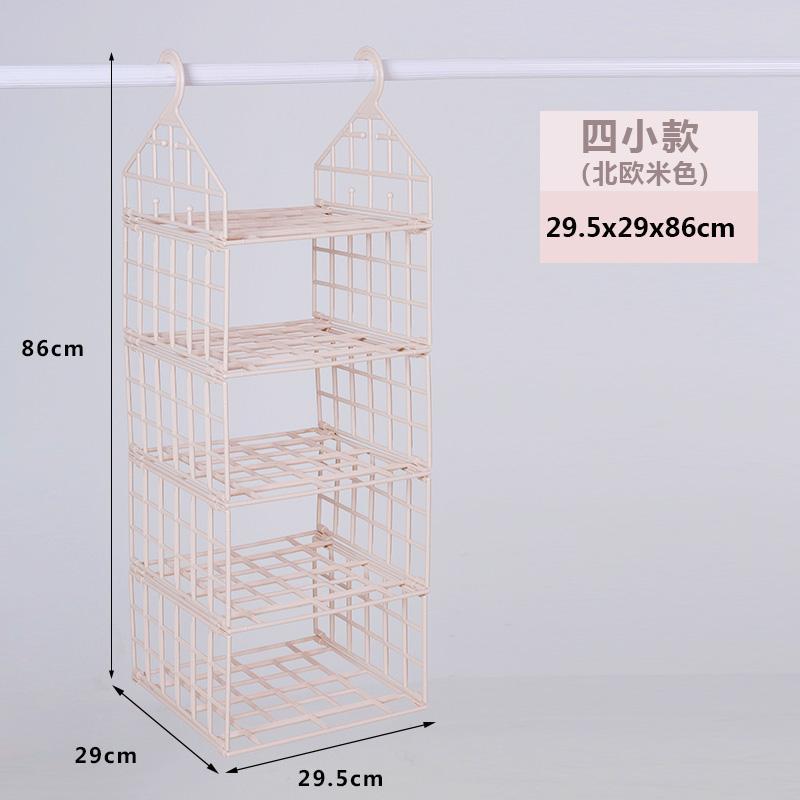 Compartment Wardrobe Storage Hanging Bag Lower Price