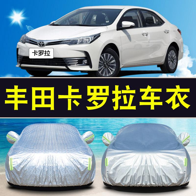 Get Cheap Corolla Thickened Sunscreen Water Resistant Insulated Car Cover