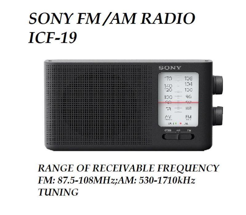 SONY Analog Tuning Portable FM/AM Radio  ICF- 19 Singapore