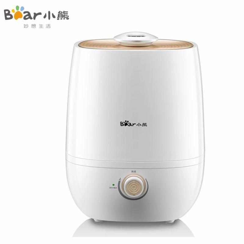 LAHOME BEAR, JSQ-A40A2 HumidifierBedroom Air Purification Mini Perfume Machine (Standard Version) Singapore