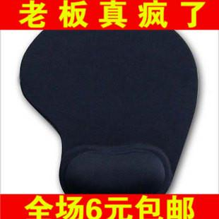 Cloth rubber non-slip with a computer mouse pad wrist pad