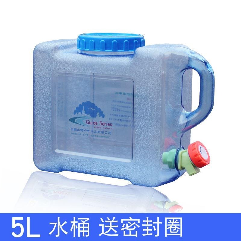 Outdoor Plastic Pc Pack Storage Tank Purified Water Bucket Price Comparison