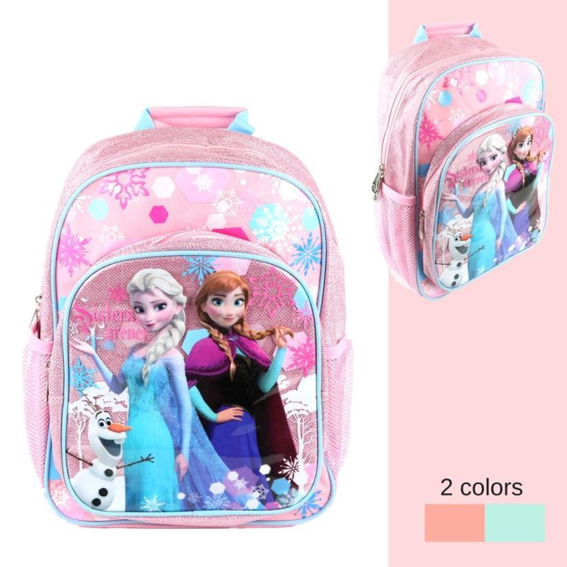 Disney Frozen Kids Primary School Bag Backpack