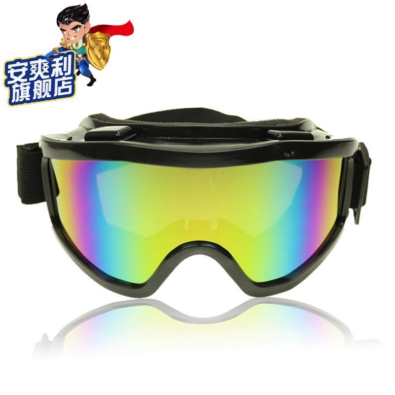 ... Pasir Tahan Angin Anti Debu. Source ... Kacamata hitam anti-Cahaya Kuat Sinar Ultraviolet pelindung mata tukang las las .