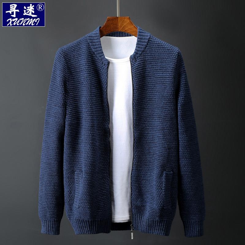 Musim gugur Jaket pria Tambah beludru sweater kardigan pria Kemeja rajut  pria longgar Kemeja Sweter tambah 1f36a5305a