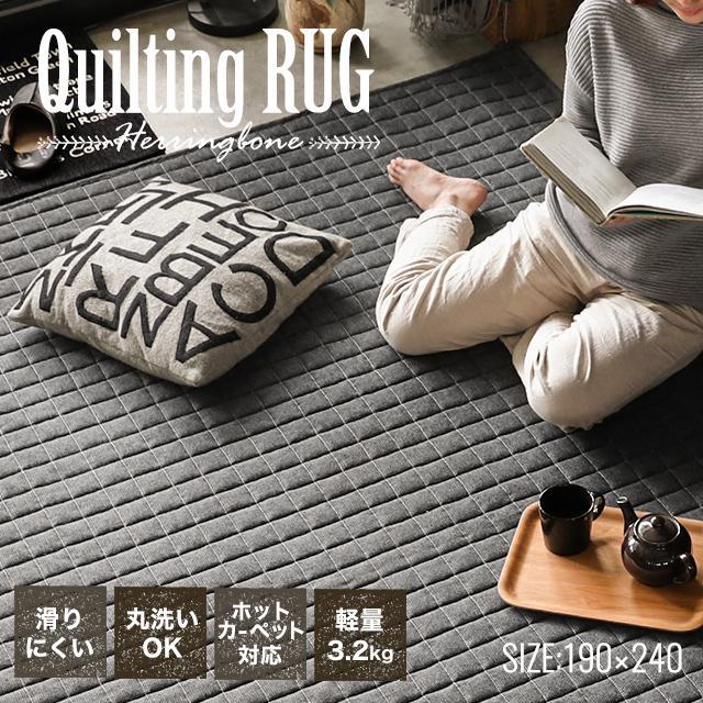 *BEDANDBASICS* Quilting Rug 190x240cm (Japanese)