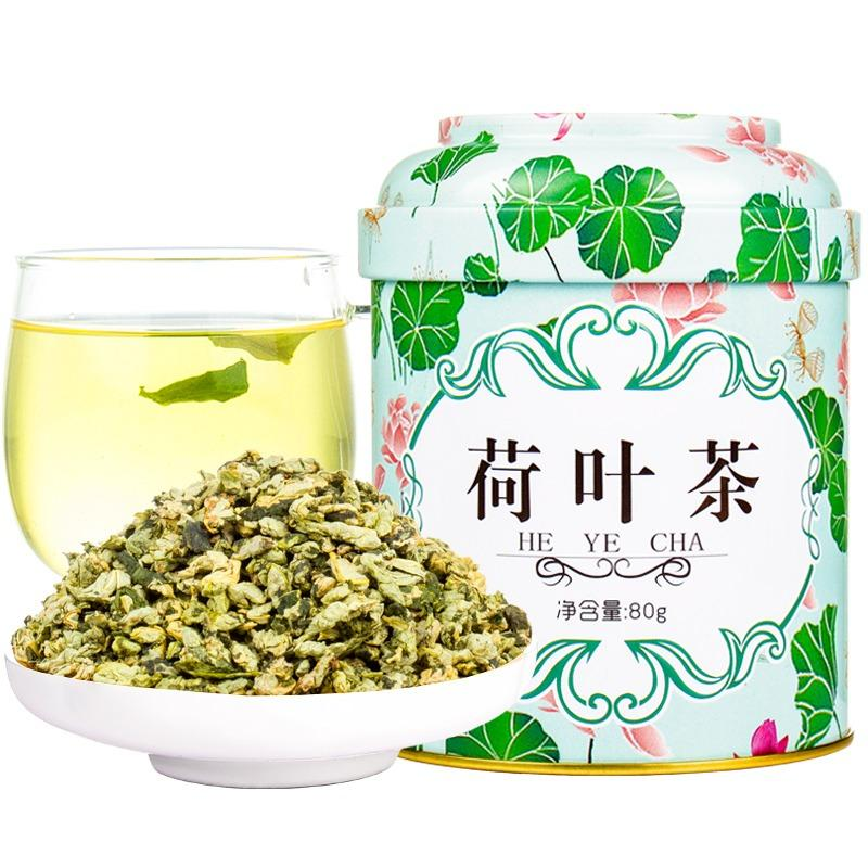 Buy A0043 Lotus Leaf Tea Chinese Natural Organic Green Tea 荷叶茶 Intl Oem