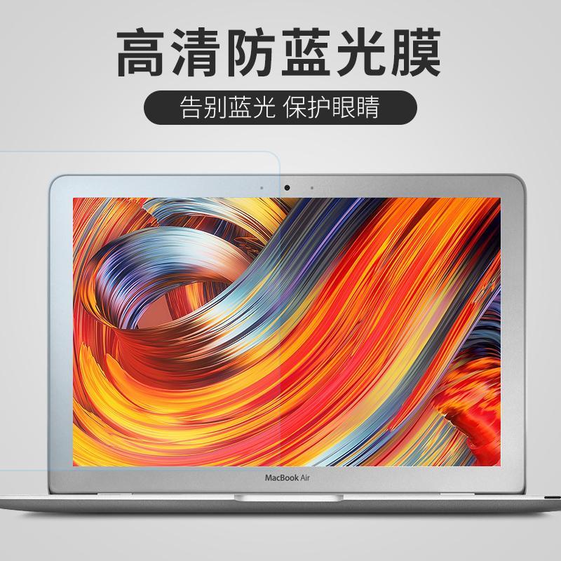 Macbookpro anti blu-ray Apple ID komputer laptop macbook pelindung layar layar baru pro13.3 anti gores pelindung layar pelindung layar pelindung layar mac transparan hd/definisi tinggi 2018 model baru air13 inch