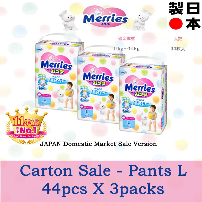 Kao Merries Pants Diaper L44S X 3Packs 9 14Kg Japan Domestics Sale Version In Stock