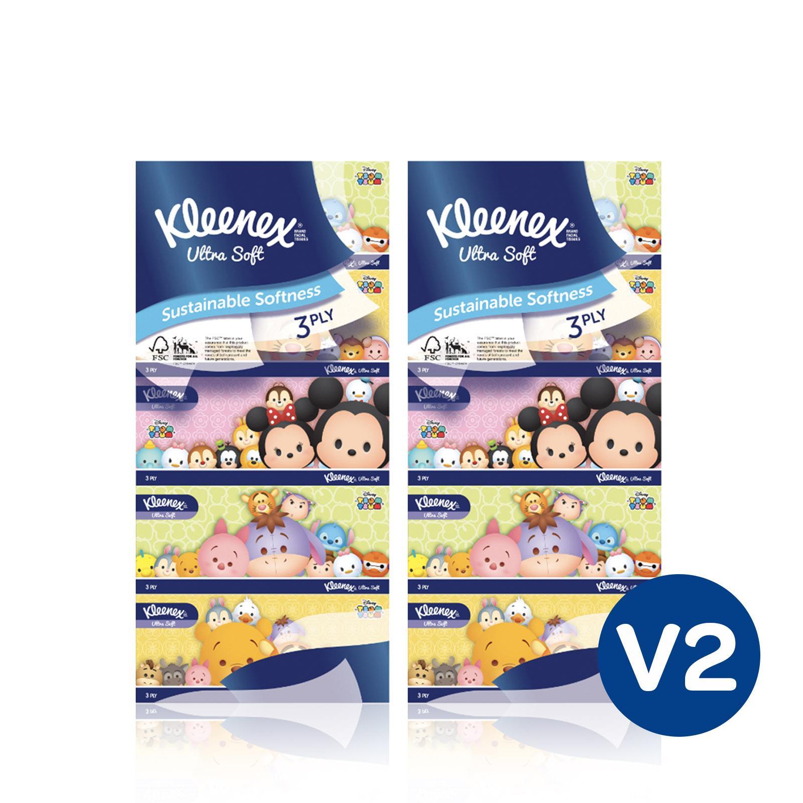 Best Kleenex F*C**L Tissue Disney Limited Edition Princess V2 5 X 90Pcs X2