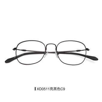 Bandingkan Toko Retro Sastra bingkai kacamata wanita Gaya Korea pasang model  baru bingkai lengkap wajah bulat 60fbc33685