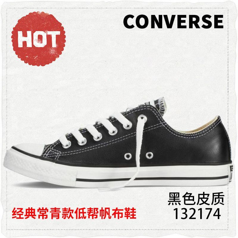 Converse Sepatu Sneaker Sepatu Kanvas Kulit Musim Gugur Model Baru Model Klasik