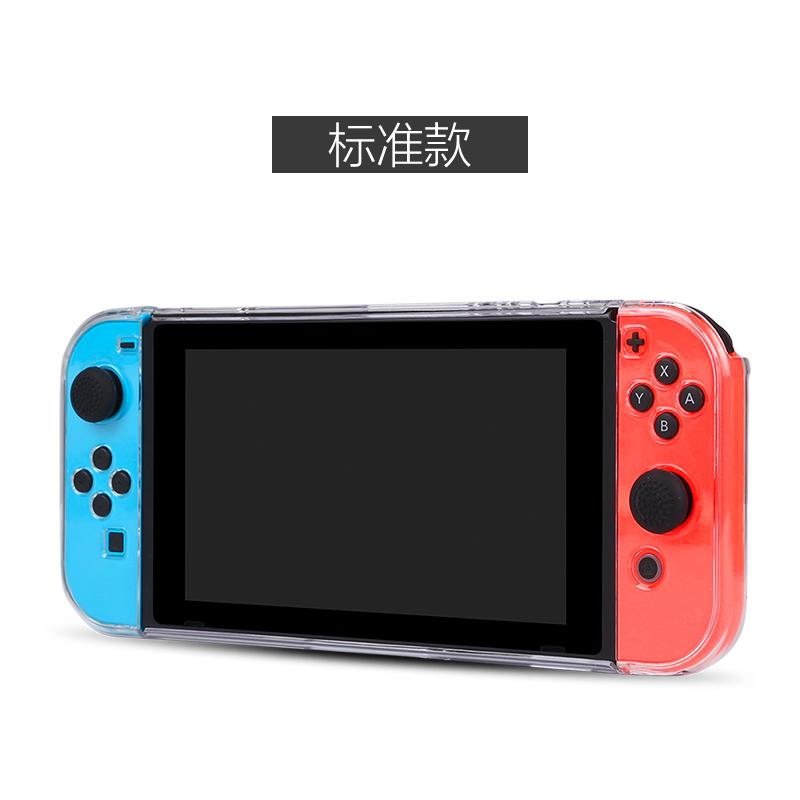 How Do I Get Nintendo Switch The Hard Case Crystal Case