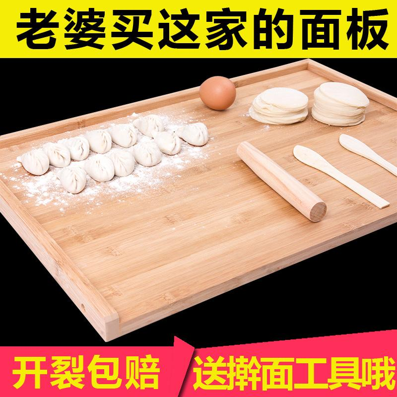 Review Household Non Stick Kitchen Da Mian Ban Cutting Board Oem On China
