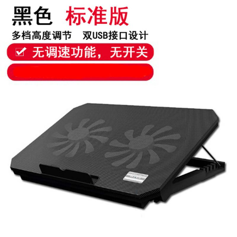 Nuoxi Laptop Cooling Pad With Fans