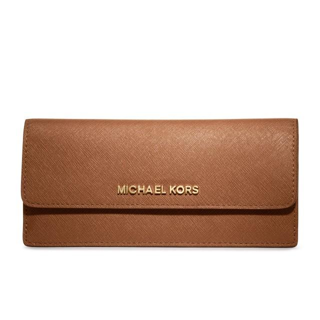 7f75ed399b672d Michael Kors,DKNY - Buy Michael Kors,DKNY at Best Price in Singapore ...