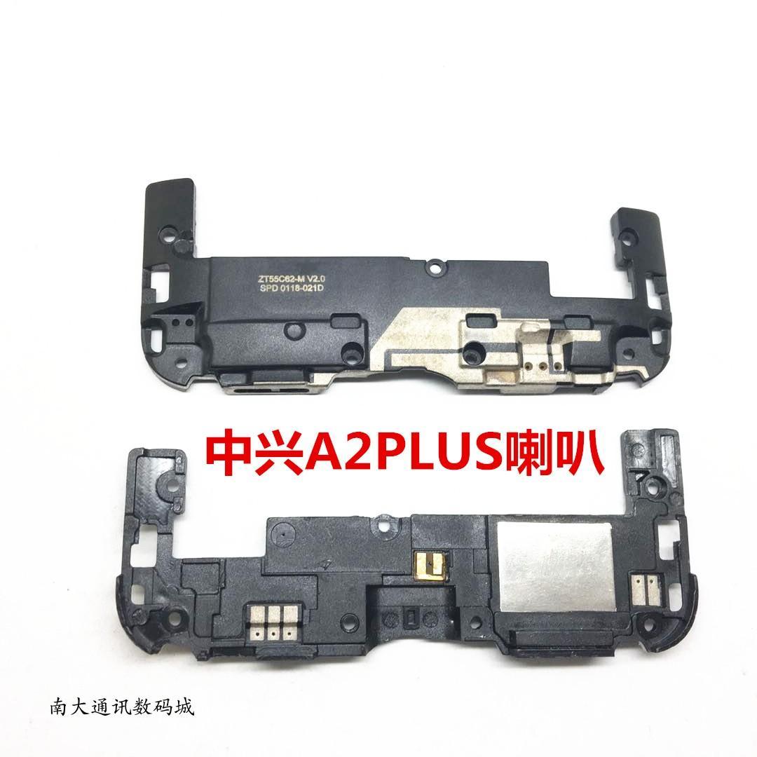 ZTE Speaker C2017/A2plus/V7 Klakson Perakitan Pelantang Telinga