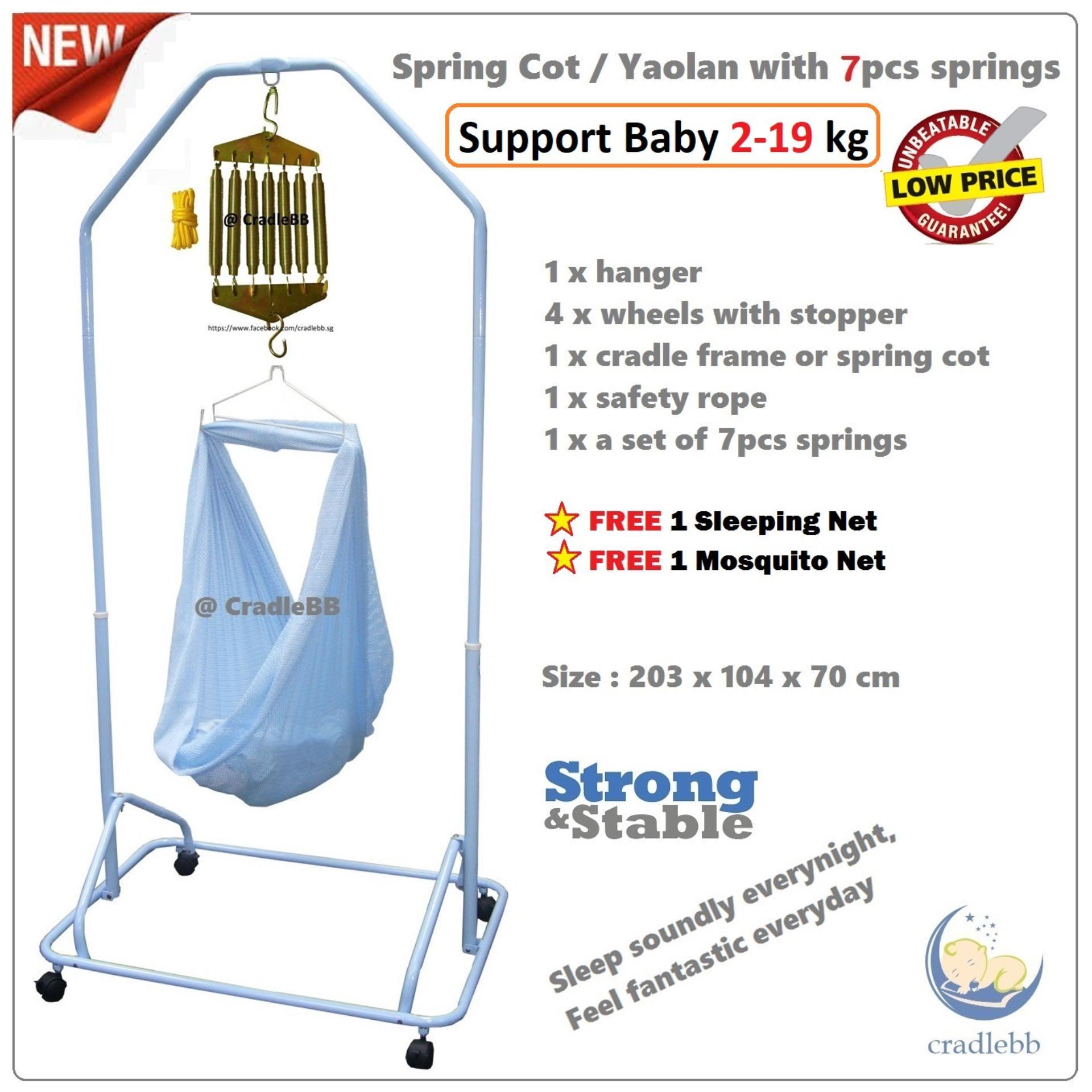 Compare Price Spring Cot Cradle Yaolan Hammock 7 Pcs Spring Free 1 Net On Singapore