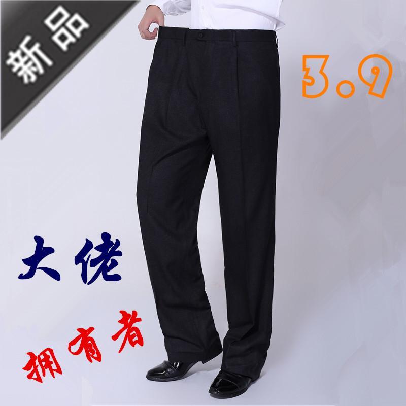 Musim gugur musim dingin bagian tebal longgar ukuran besar Celana Formal pria Tidak Perlu Disetrika celana