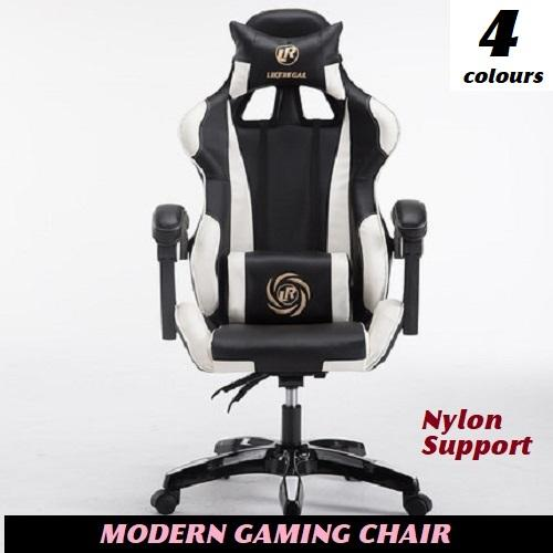 Gaming Chair - Nylon Support