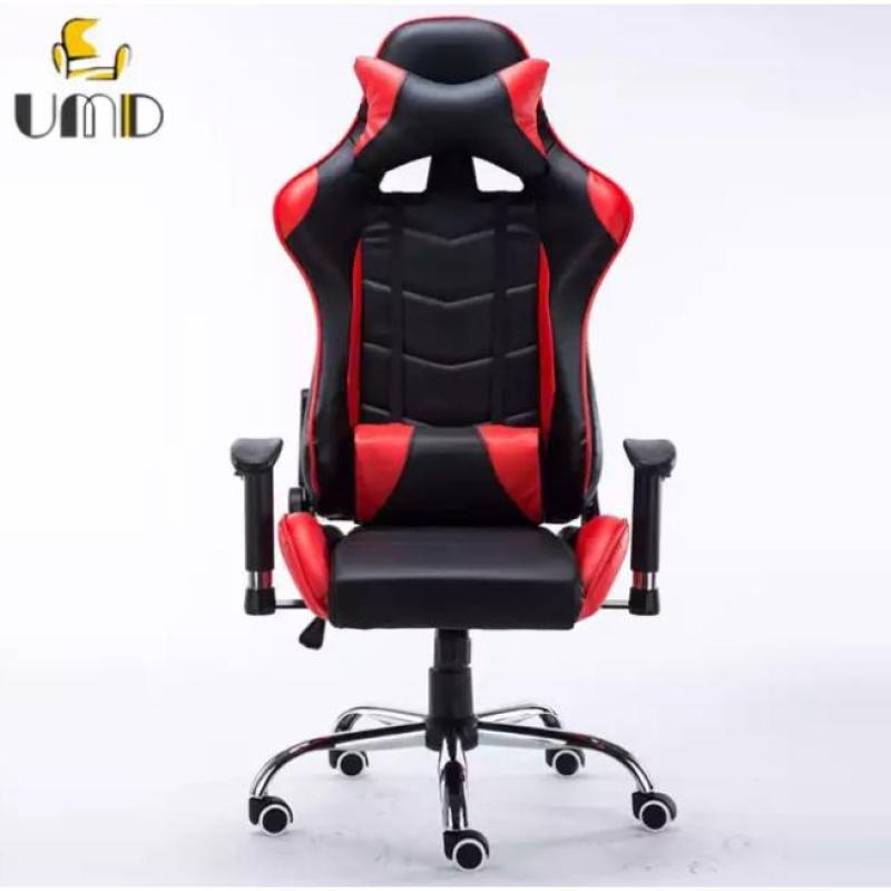 UMD PU Leather Chair Computer Chair Office Chair with 180 Degrees Reclining (Free Installation) Singapore