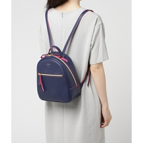 Discounted Colors By Jennifer Sky Mini Size Pu Leather Backpack
