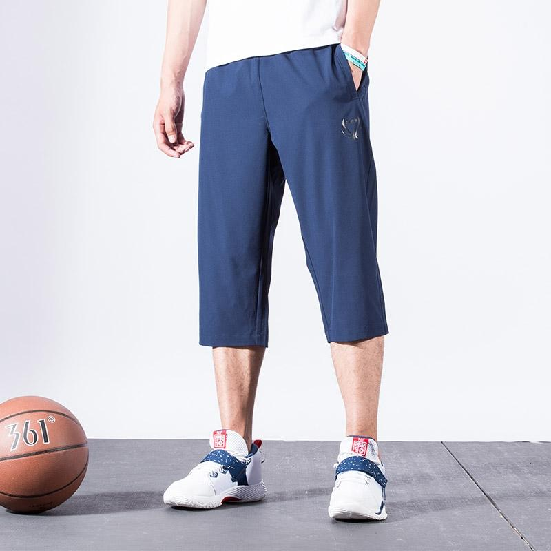 Sale 361 Casual Male Summer New Style Capri Pants Men S Shorts On China