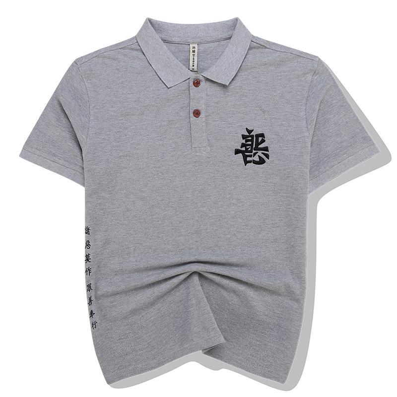 Musim panas Pria lengan pendek baju kaos Kerah Turndown gaya Tiongkok anak muda Tren Lengan Pendek ukuran besar bordir jahat Polo shirt Atasan