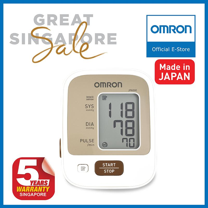 Discounted Omron Upper Arm Blood Pressure Monitor Jpn500