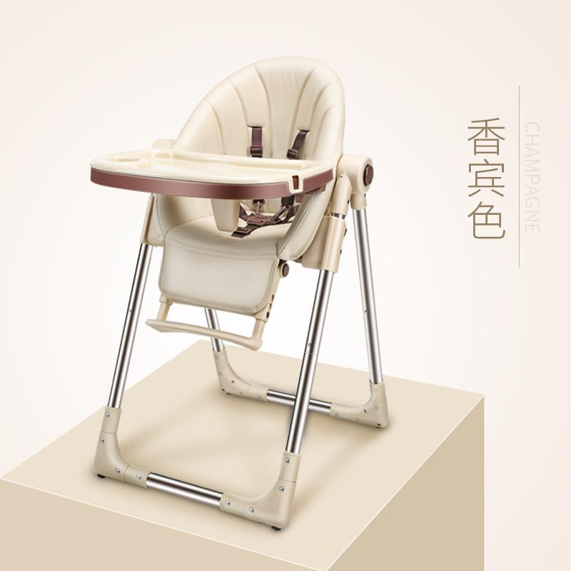 Cheaper Multi Functional Portable Foldable Hotel Dining Chair