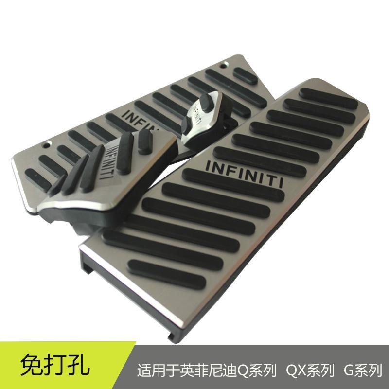 Infiniti Q50L Q60 Q70 Qx70 Qx50 Qx30 G35 G25 Accelerator Pedal On China