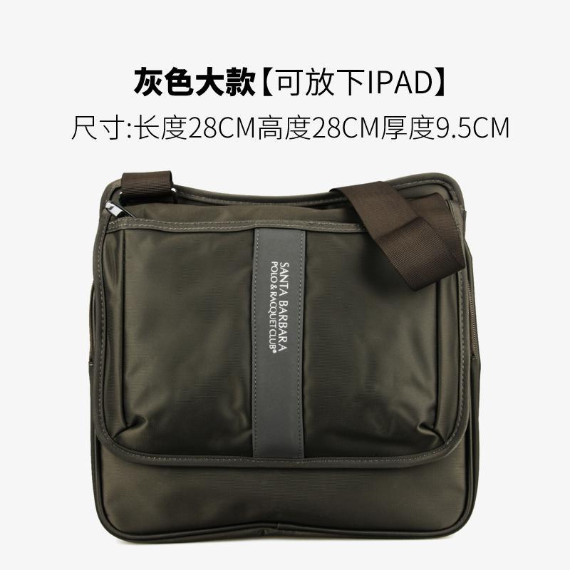 182514d2f025 Santa barbara POLO&RACQUET CLUB Men s bag bags Crossbody bag bags Oxford  Spinning Backpack Multi-functional