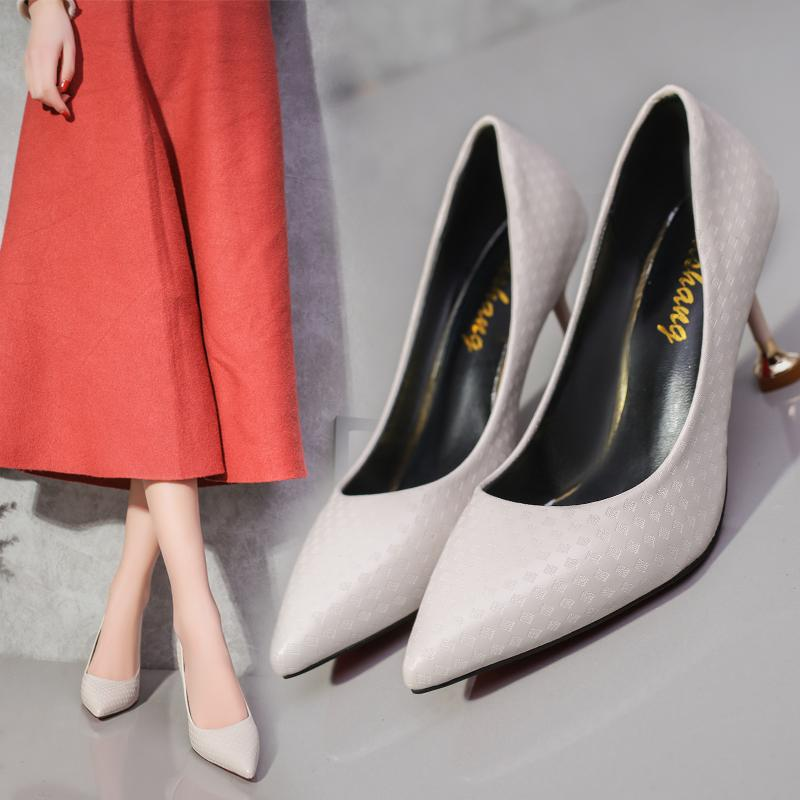 Who Sells The Cheapest White Pointed Toe Thin Heeled Cat Women Shoes Heels Online