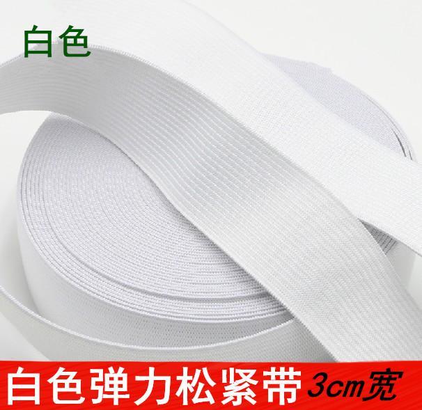 Putih Hitam Lebar Sabuk Elastis Jahit Pakaian Aksesoris Impor Karet Gelang Celana Jeans Legging Pinggang dengan