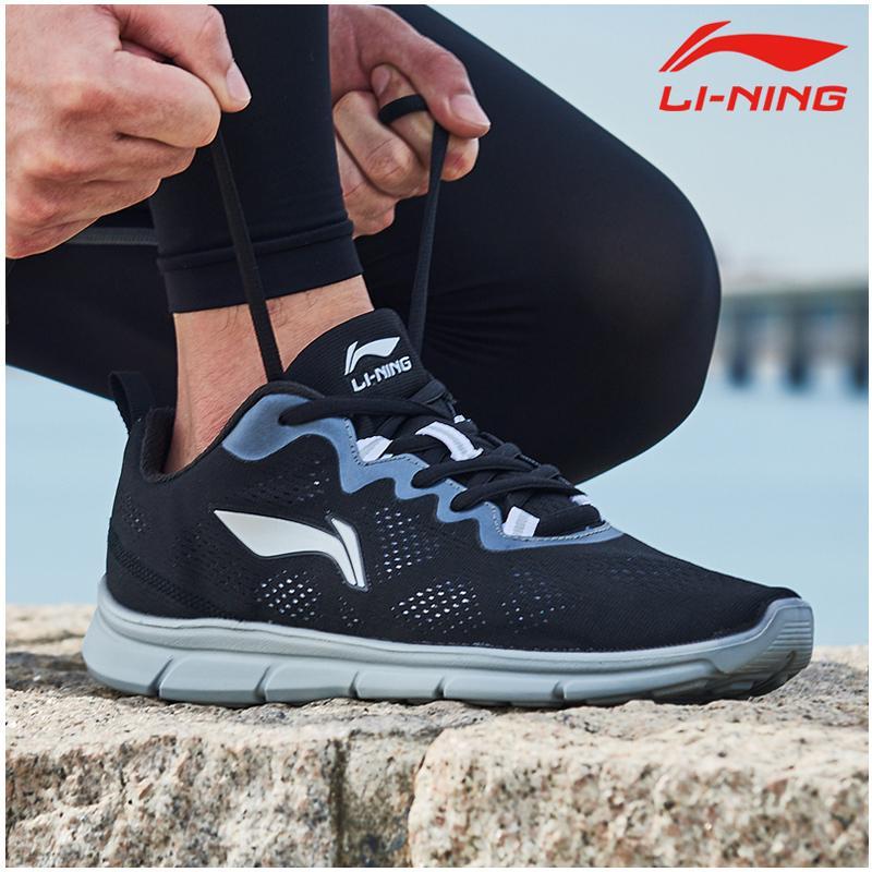 LINING sepatu pria Produk Asli 2018 model baru murid permukaan jala Sepatu  olah raga Sepatu latihan b091818578