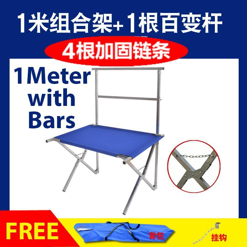 Flea Market Versatile Portable Folding Foldable Table - 1 Meter with Bars