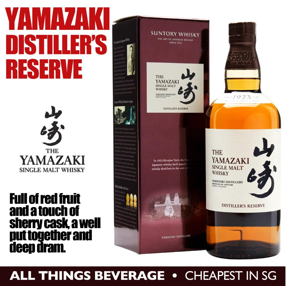 Yamazaki Distiller S Reserve With Box Cheapest Coupon