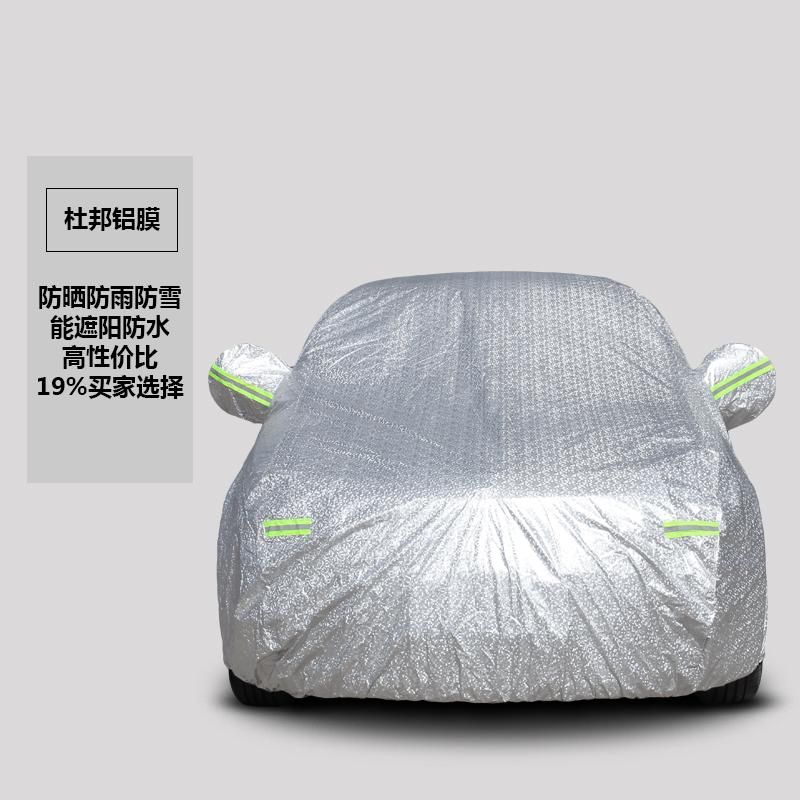Bmw x1x3x4x5x6 sunscreen water resistant thickened insulated sun visor car cover