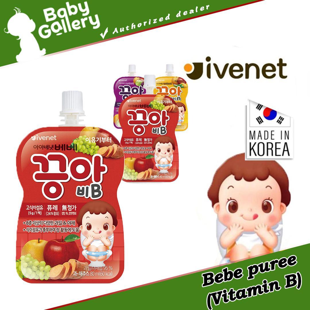 Ivenet Premium Baby Food Bebe Puree (vitamin B) By Baby Gallery.