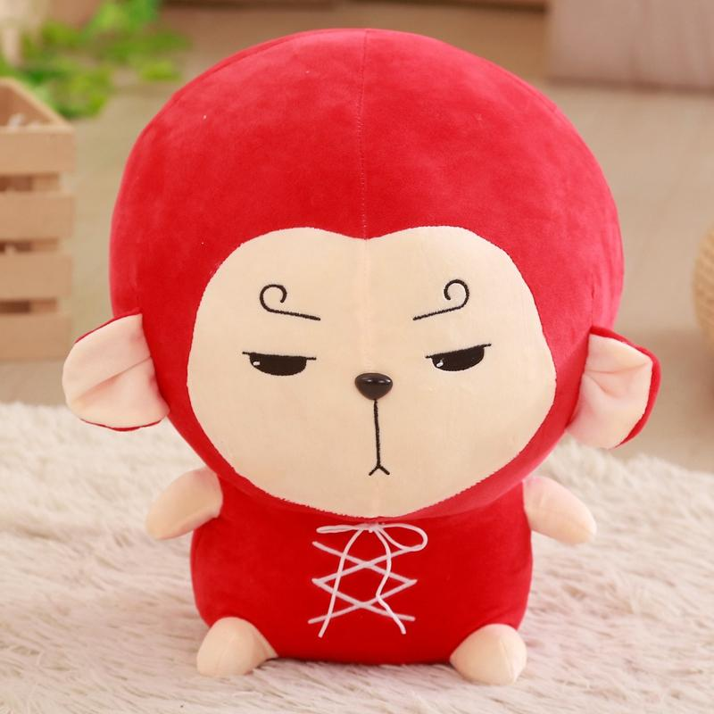 Ju Ke Ai Son Oh Gong Doll Gift Compare Prices