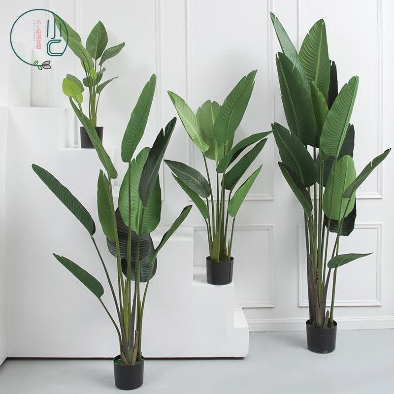 Northern European-style Realistic Artificial Plants