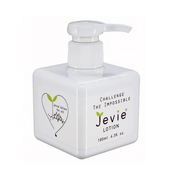 Jevie Lotion 180Ml In Stock