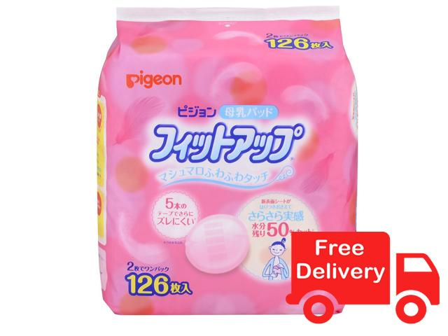 Discount Pigeon Japan Fit Up Breast Pads 126 Pcs Pigeon Singapore