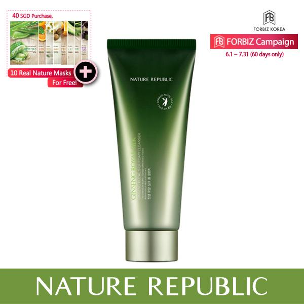 Nature Republic Ginseng Royal Silk Foam Cleanser Coupon Code
