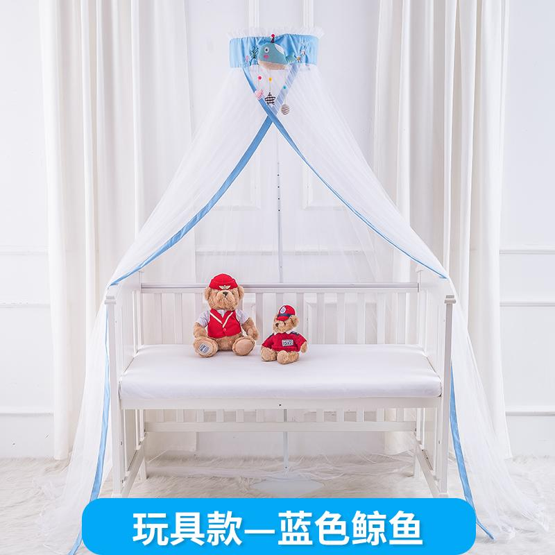 Compare Prices For Baby Crib Mosquito Net Children Mosquito Net With Stand Landing Nets